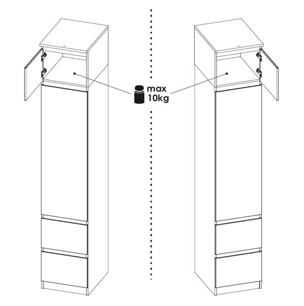 kleiderschrank 46cm schlafzimmer aufsatz dreht r schublade wei hochglanz 161407 ebay. Black Bedroom Furniture Sets. Home Design Ideas