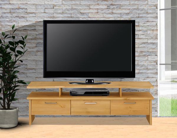 lowboard tv board tv element fernsehtisch tv schrank cm kiefer