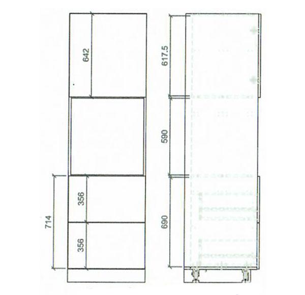 hochschrank k chenschrank f r backofen mikrowelle 60cm farbe w hlbar eb d14 ru 2m 284. Black Bedroom Furniture Sets. Home Design Ideas