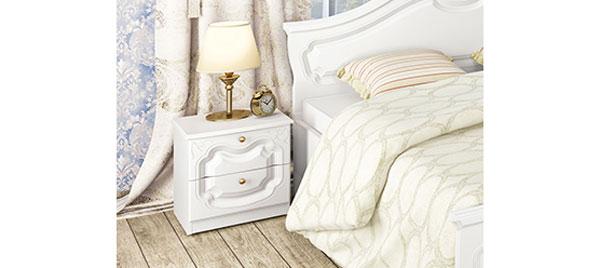 Nachttisch Schlafzimmer Nachtschrank 42cm Weiss Halbglanz