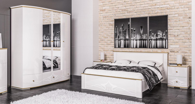 Schlafzimmer Set Kleiderschrank Bett 180x200cm Nachtkonsolen Weiss Hochglanz Komplett Schlafzimmer Schlafzimmer Feldmann Wohnen Gmbh Online Shop