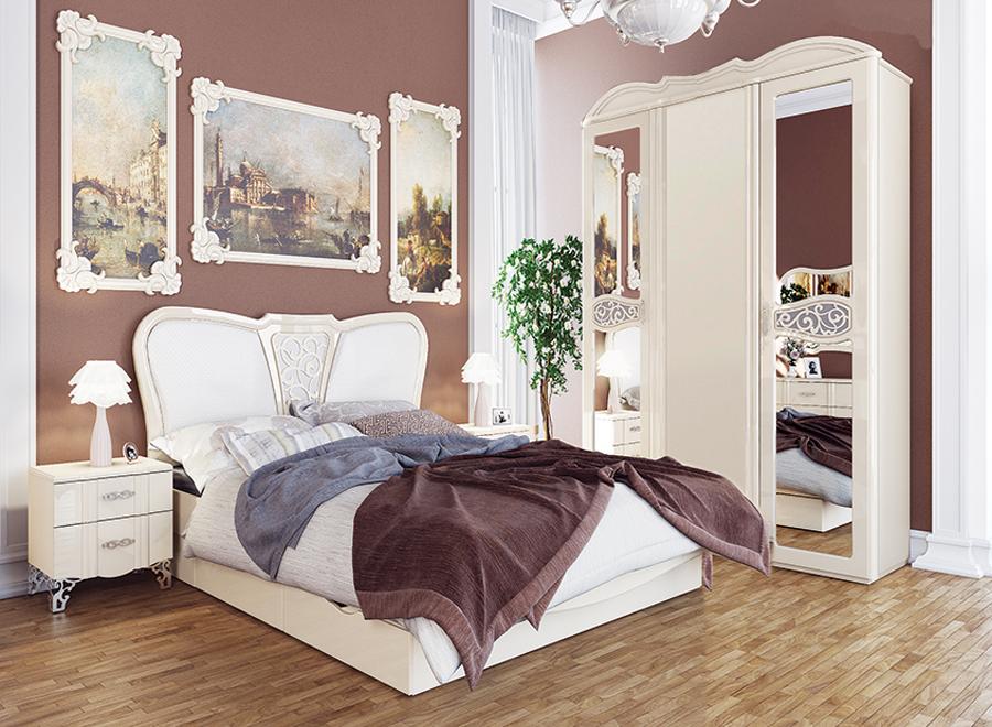 Schlafzimmer Set Kleiderschrank Bett 160x200cm